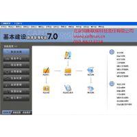 联辉软件-基建软件管理系统