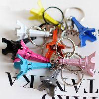 糖果色埃菲尔铁塔钥匙扣 装饰 小礼物 彩色迷你艾菲尔铁塔