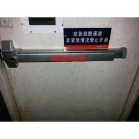 供应重庆市四川省贵州省云南省消防通道锁、安全出口锁