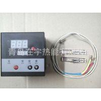 现货热销甲醇气化灶温控表或甲醇气化灶显示器或甲醇气化灶调节器