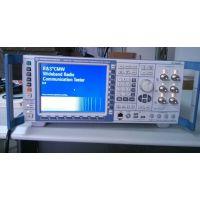 供应CMW500 宽带无线通信测试仪