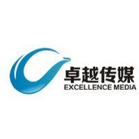 供应东莞广州医疗动画宣传片制作_广州程氏专注医疗动画宣传片制作让你销量暴增