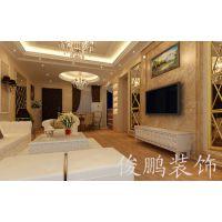 供应石湾家庭设计装修、家居装修、家庭室内装修等