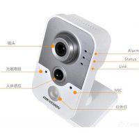 九江摄像机|监控摄像机价格|网络监控摄像机价钱|江西贵兴