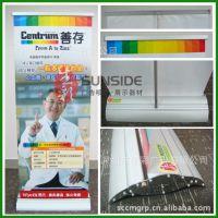 深圳生彩 专业生产广告器材 多款易拉架 特价促销