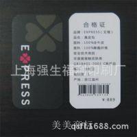 【品牌大厂】 供应热敏标签印刷 热敏纸标签贴纸 日期贴纸