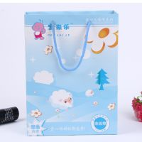 【一手货源】手提纸袋 婴儿礼品袋 优质纸袋 logo