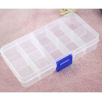 10格收纳盒 饰品配件小盒子 首饰盒 透明塑料盒子 药盒 可拆大小