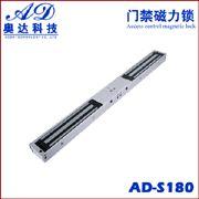 广州奥达科技门禁厂家180kg双门电磁锁 门禁磁力锁