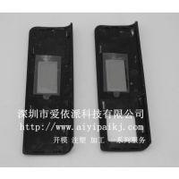 厂家专业IML录音笔外壳 IMD数码外壳 生产加工 来图制造加工
