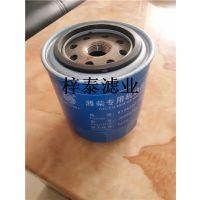 生产销售JX0810A4,JX0806A机油滤芯 机油滤芯报价 机油滤芯型号