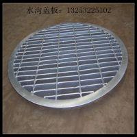 厂家生产 不锈钢钢格板,热镀锌钢格板 网格板 护栏板批发