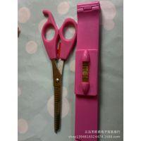 剪刘海神器套装 齐刘海修剪神器 DIY美发剪刀工具套装