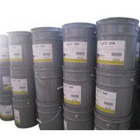 威海气相防锈油、气相防锈油优势、歌德气相防锈油系列、科德胜地防锈材料