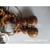 台湾吉祥葫芦工艺品   地摊货木制葫芦地摊货装饰品葫芦厂家