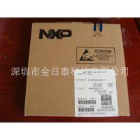 原装现货PESD5V0S2BT,NXP全系列产品