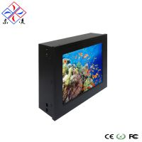 7寸IP65防水防尘工业平板电脑