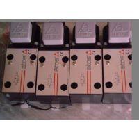 供应现货阿托斯叶片泵PFE-41085/1DU特价