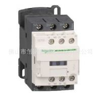 LC1-E40M5N  施耐德 交流接触器 订货号LC1E40M5N 原装正品