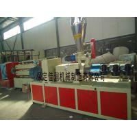 阳泉pvc排水管挤出机|长治聚乙烯PE电力管生产设备制造厂家