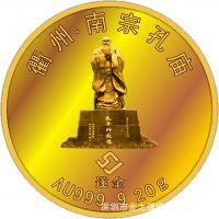 广东厂家设计定做纯金蛇年纪念币 纯金纪念章金币 银币金银纪念章