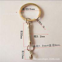 金属钥匙圈 环保锁匙扣链 批发 平圈蛇链 款式多样 价格实惠