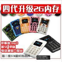 [林容] 新加坡card正版4代 史上***薄***轻便卡片式手机 信用卡手机