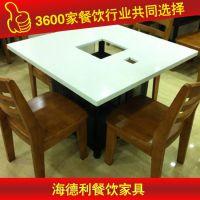 五年质保 简约实木餐桌椅组合 时尚休闲长方形桌子 欢迎选购