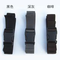 厂家直销行李带   箱包捆绑带   户外救生带  行李带织带
