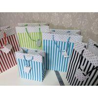 礼品包装纸袋 品牌纸盒 包装纸袋 包装纸盒定做条纹款