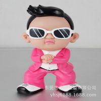 圣诞热销江南style鸟叔存钱罐PVC搪胶玩具特价存钱罐小孩公仔