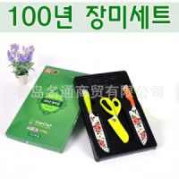 批发 韩国原装进口 100年玫瑰刀 3P 厨房刀具 剪刀 锯齿刀