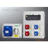 供应机械设备 组合配电盘 小型设备机械设备