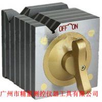 广州精量供应广秋牌JY-100A系列磁性方箱磁性底座