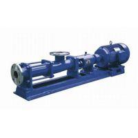 G型单螺杆泵、浓浆泵(图)、G型螺杆泵