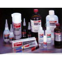 网上热销日产三键TB3017可视光固化UV胶