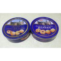 丹麦曲奇铁盒 饼干铁罐 马口铁罐厂家