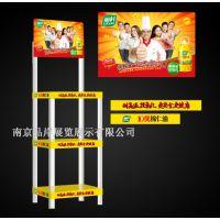 【厂商】葵花仁油广告展示架棉籽油商超陈列架菜籽油落地货架