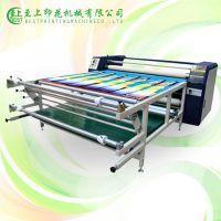 供应热升华转移印花机器  无纺布印花机  油温滚筒印花设备