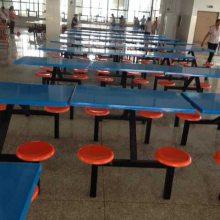 食堂用餐桌生产厂家粉店餐桌椅快餐店餐桌椅价格