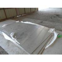2205不锈钢开平板价格