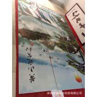 瓷砖彩绘机 墙壁画平板打印机 个性家居背景墙彩绘机型系列