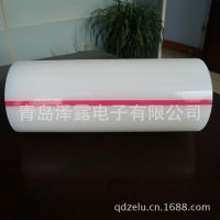 正品批发  930韩国保护膜 质量保障【图】