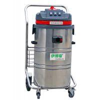 供应220V工业吸尘器/工业吸尘设备,厂家直销,为您解决灰尘问题。