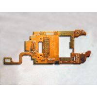 供应多层软性线路板、多层柔性线路板、多层柔性电路板、多层软性电路板、FPC多层板、柔性多层板、多层FPC