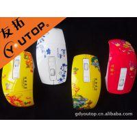 供应中国风高档无线鼠标厂家直供 可做中秋电子礼品