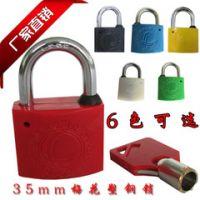 电表箱挂锁、35防水塑钢塑料锁、梅花铜挂锁