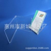 供应ps全透明塑料盒 卡片盒 名片盒 名片展示盒 ps盒子