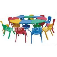 圆桌 塔拼桌 幼儿园桌 宝贝桌