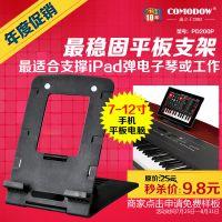最稳固多角度调节桌面式平板电脑支架生产厂家促销